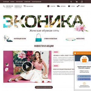 Econika ru
