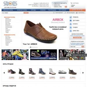 Shoes ru