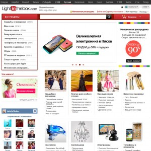 Lightinthebox com