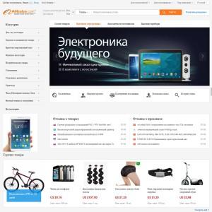 Интернет-магазин Алибаба на русском