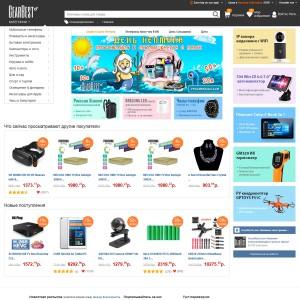 Интернет-магазин GearBest.com